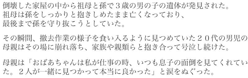 大阪に居る弟から「福島の原発が心配やから、暫くこっちに帰って来た方が良いのでは?」とメールが来た。しかし弟よ。お姉ちゃんは1年の内でも、飛行機に乗って海外に行き放射能を浴び。ここの所はレントゲンを通算12枚程撮る様な生活をしているが無害だ。不安感が煽られる状況だけど皆落ち着こう。